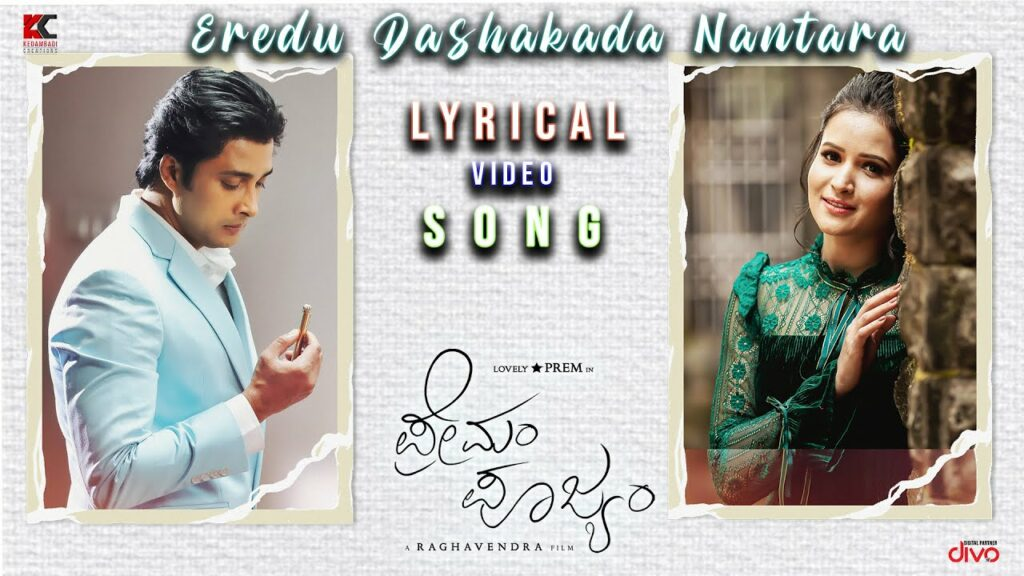 Eredu Dashakada Nantara Lyrics - Dr Sandeep MB