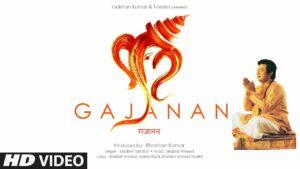Gajanan Lyrics - Sachet Tandon