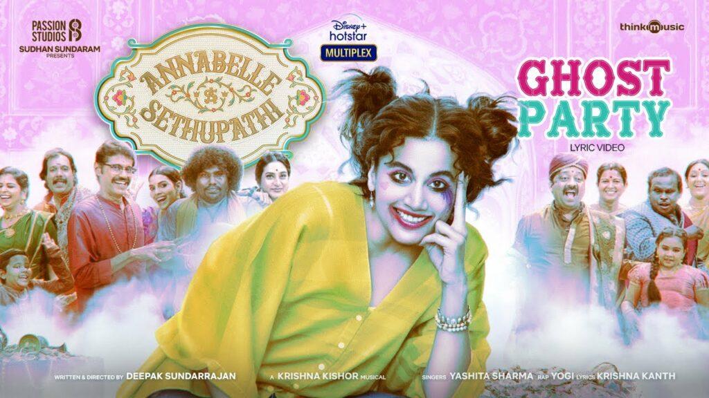 Ghost Party Lyrics - Yashita Sharma, Yogi