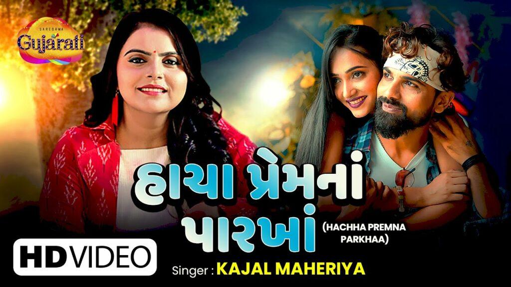 Hachha Premna Parkhaa Lyrics - Kajal Maheriya