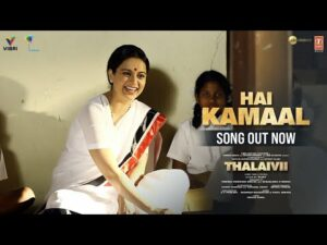 Hai Kamaal Lyrics - Shankar Mahadevan, Parul Mishra