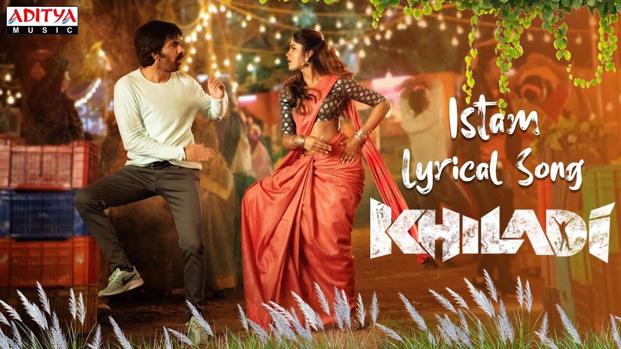 Istam Lyrics - Hari Priya