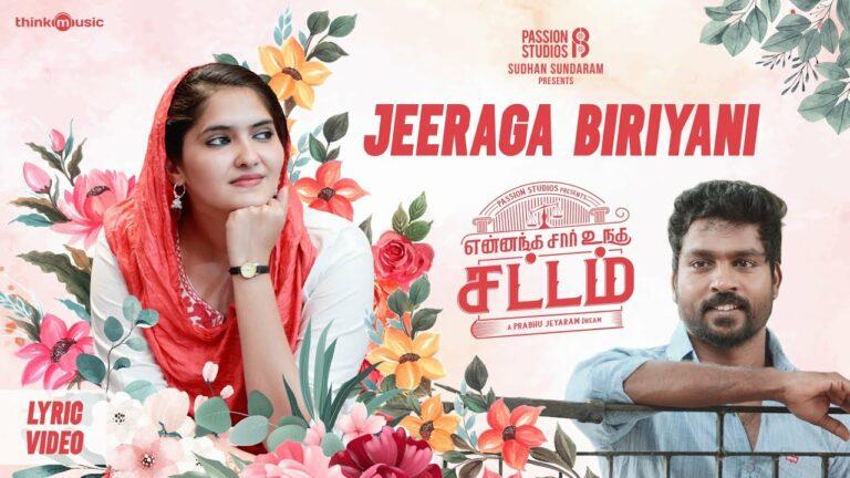 Jeeraga Biriyani Lyrics - Benny Dayal