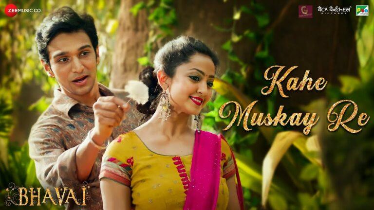 Kahe Muskay Re Lyrics - Shreya Ghoshal