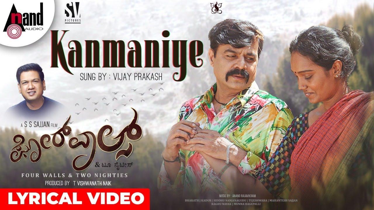 Kanmaniye Lyrics - Vijay Prakash