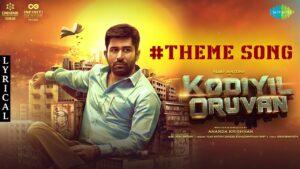 Kodiyil Oruvan Theme Lyrics - Vijay Antony
