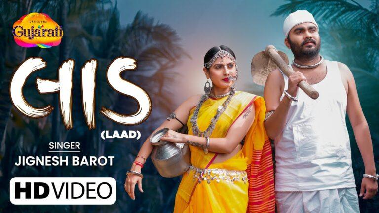Laad Lyrics - Jignesh Barot (Jignesh Kaviraj Barot)
