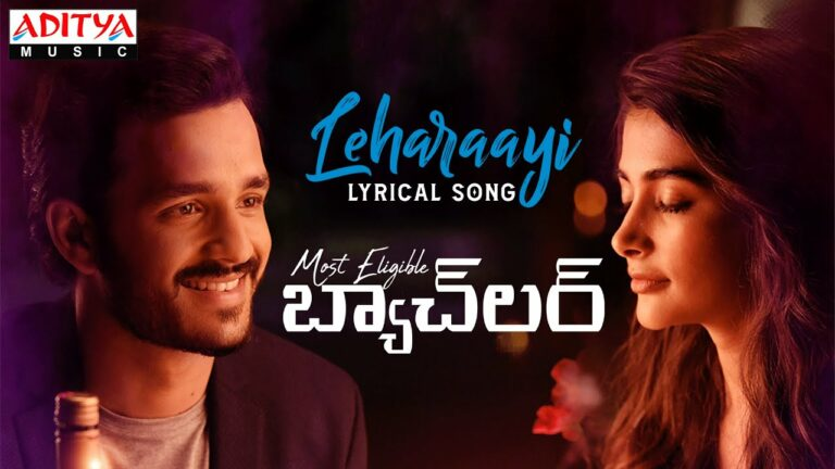 Leharaayi Lyrics - Sid Sriram