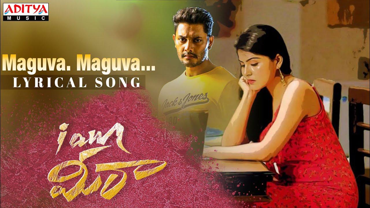 Maguva Maguva Lyrics - Sai Charan