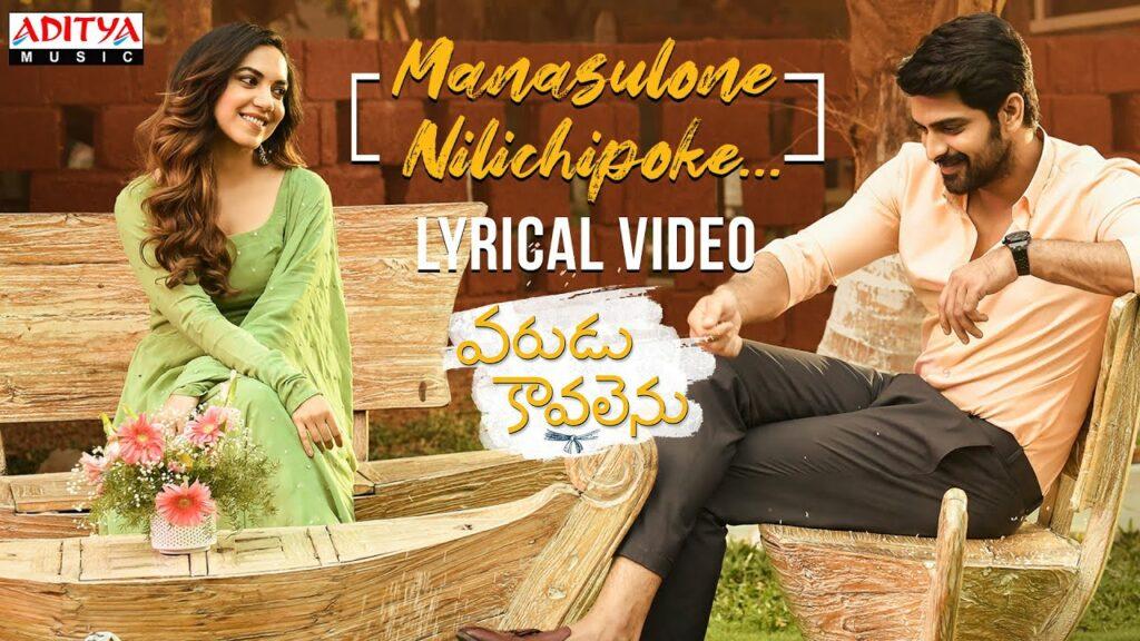 Manasulone Nilichipoke Lyrics - Chinmayi Sripada