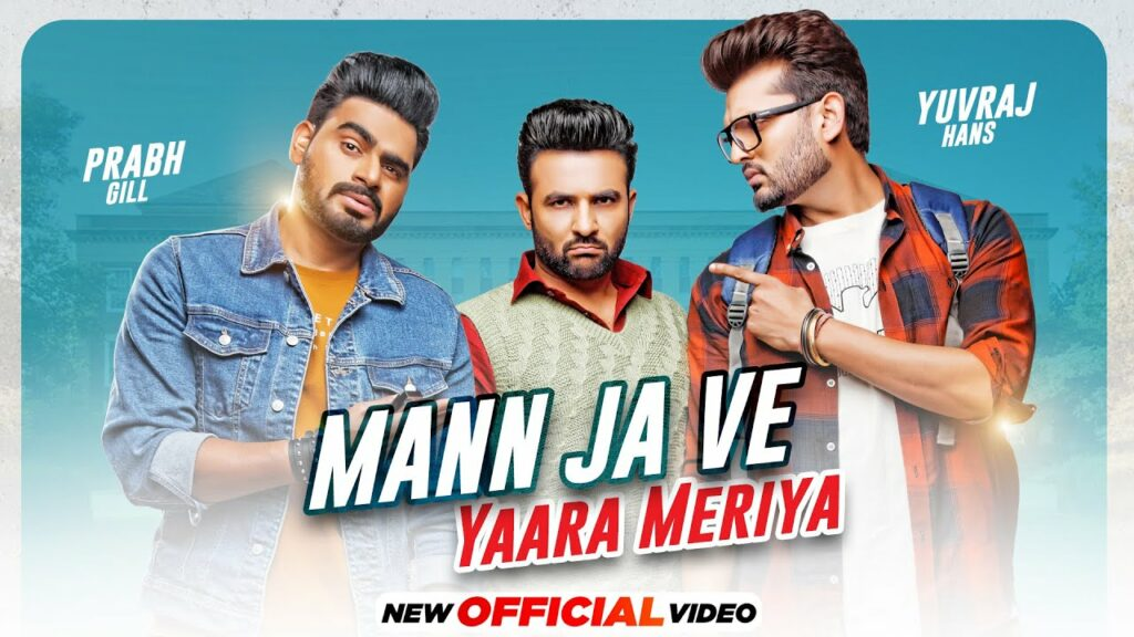 Mann Ja Ve Yaara Meriya Lyrics - Yuvraj Hans, Prabh Gill