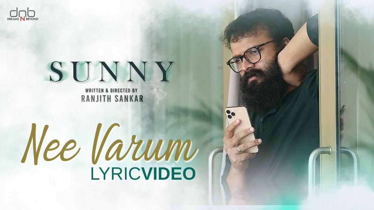 Nee Varum Lyrics - Harisankar KS