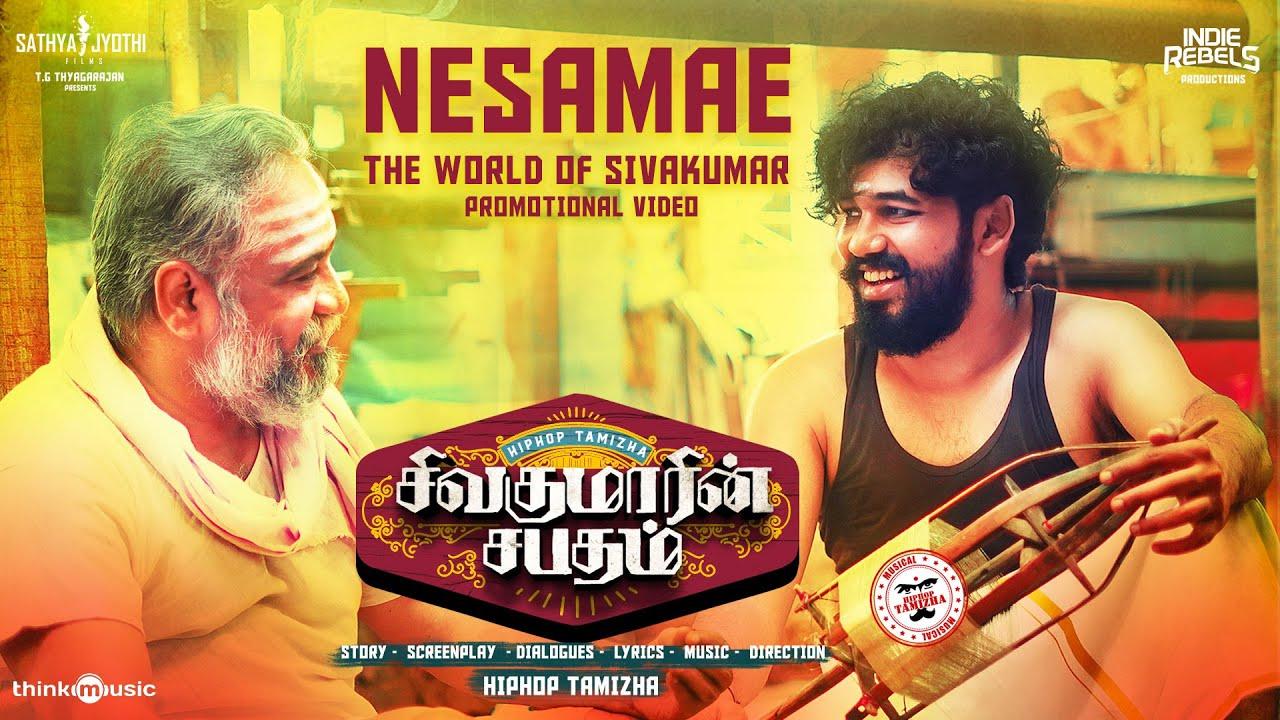 Nesamae Lyrics - Anthony Daasan, Sudarshan Ashok
