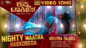 Nighty Maatra Hakkobeda Lyrics - Naveen Sajju, Shashank Sheshagiri