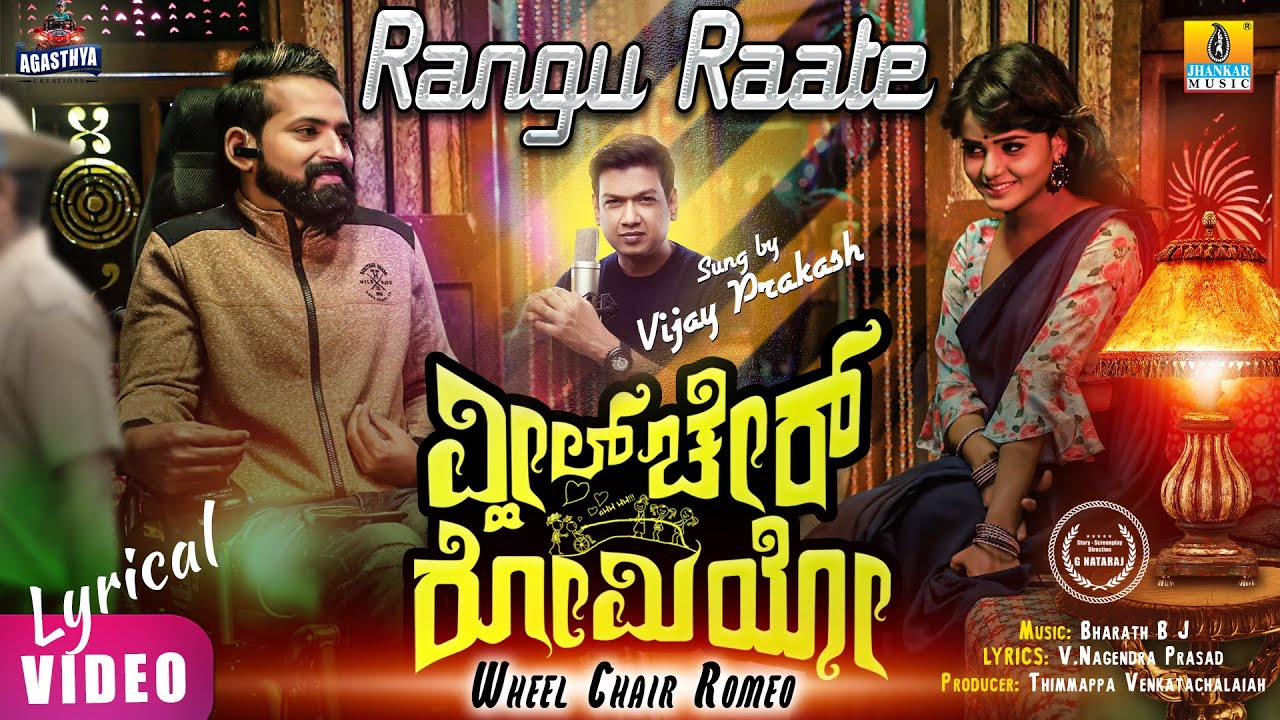 Rangu Raate Lyrics - Vijay Prakash