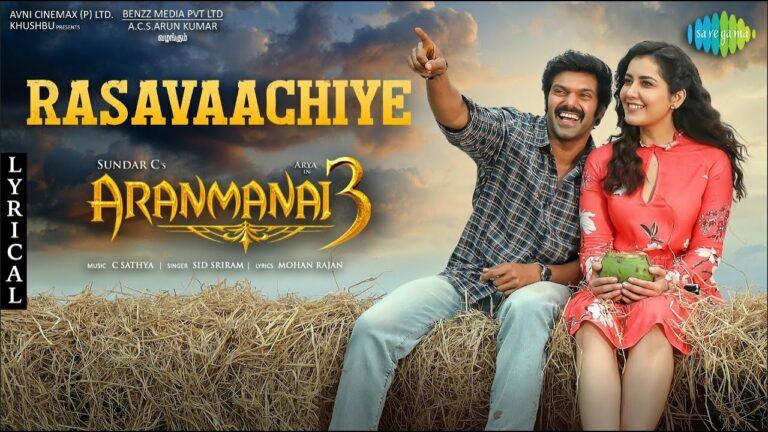Rasavaachiye Lyrics - Sid Sriram