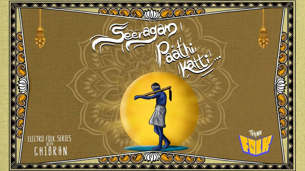 Seeragam Paathi Katti Lyrics - Suresh Kumar R