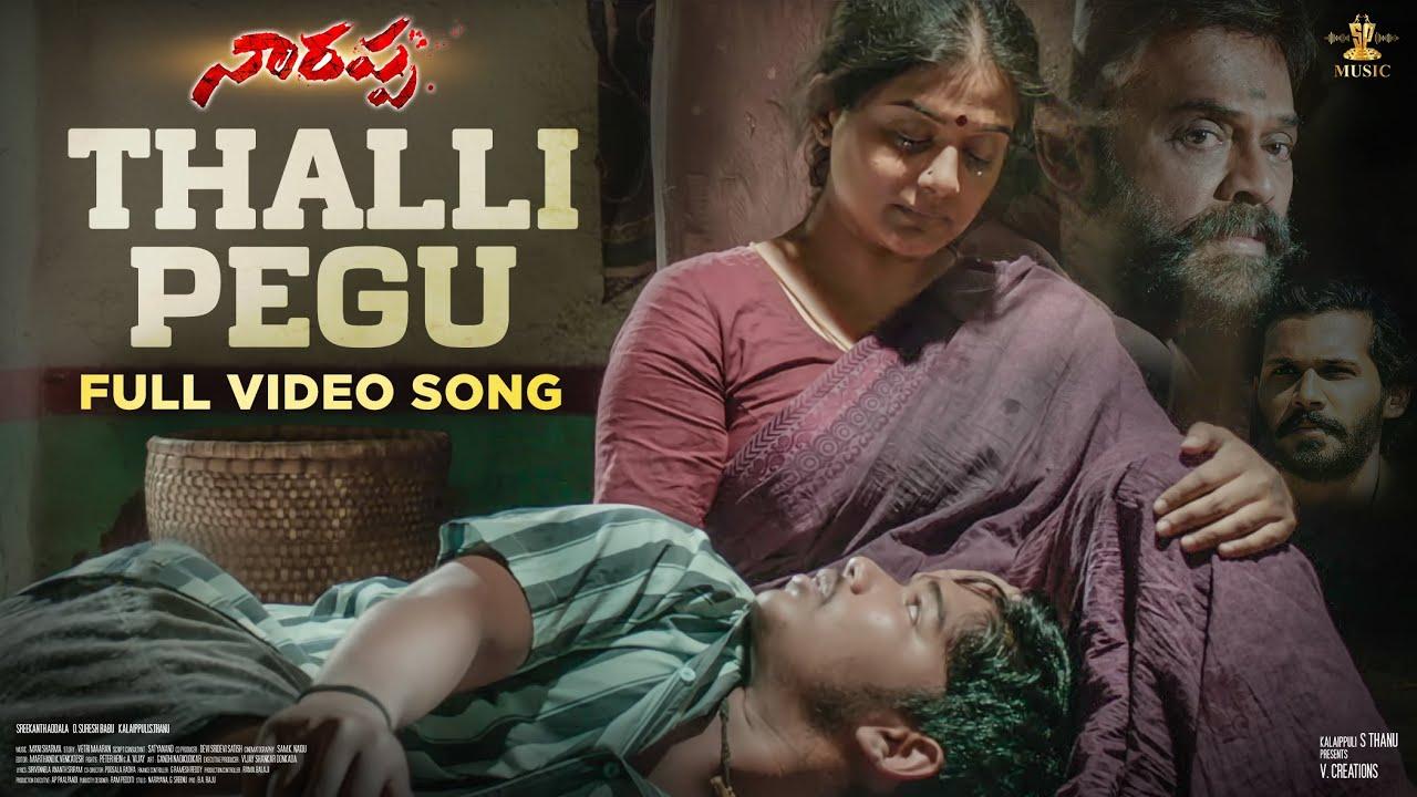 Thalli Pegu Lyrics - Saindhavi Prakash