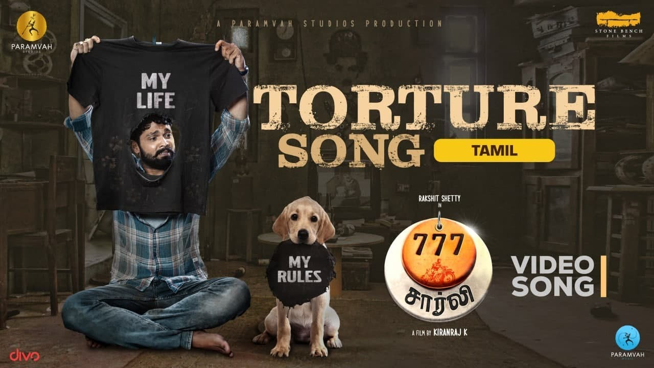 Torture Lyrics - Gana Balachandar