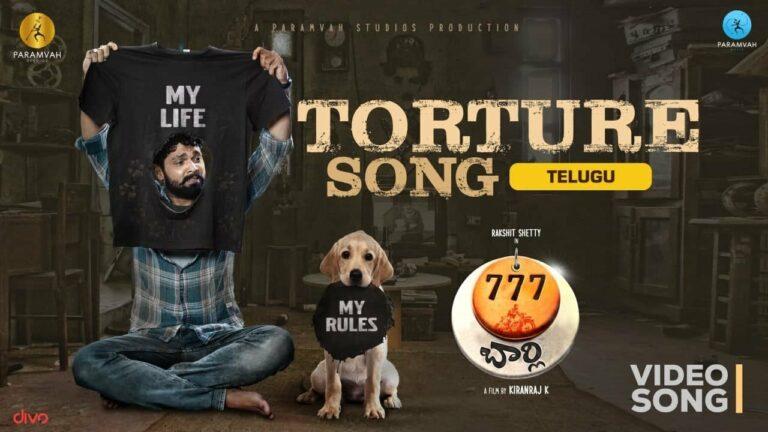 Torture Lyrics - Ram Miriyala