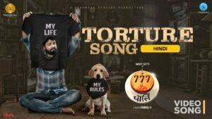 Torture Lyrics - Swaroop Khan