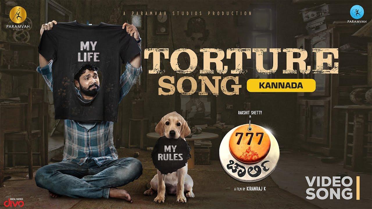 Torture Lyrics - Vijay Prakash