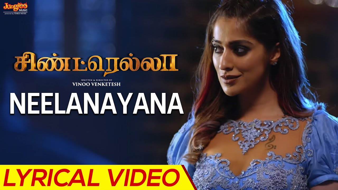 Vaa Neelanayana Lyrics - Logavani