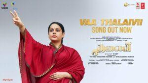 Vaa Thalaivii Lyrics - Nakul Abhyankar