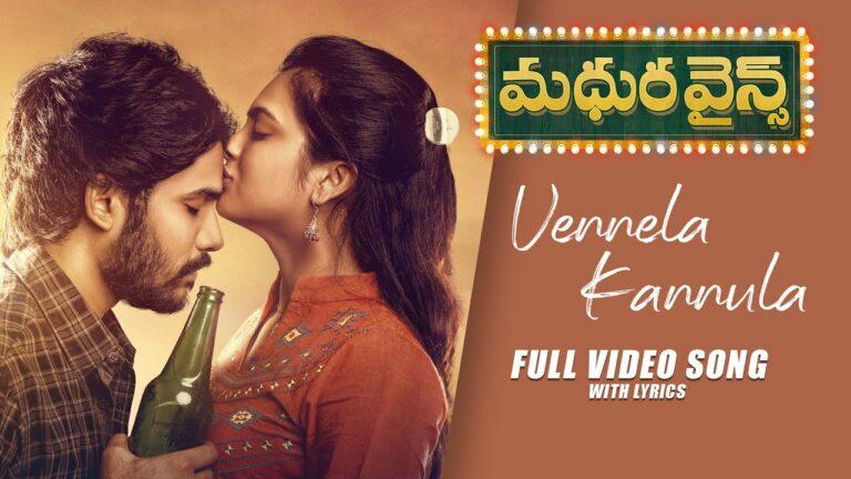 Vennela Kannula Lyrics - Jay Krish, Shilpa Natarajan