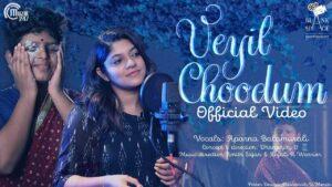 Veyil Choodum Lyrics - Aparna Balamurali