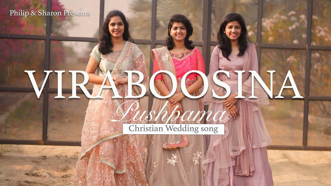 Viraboosina Pushpama Lyrics - Sharon Philip