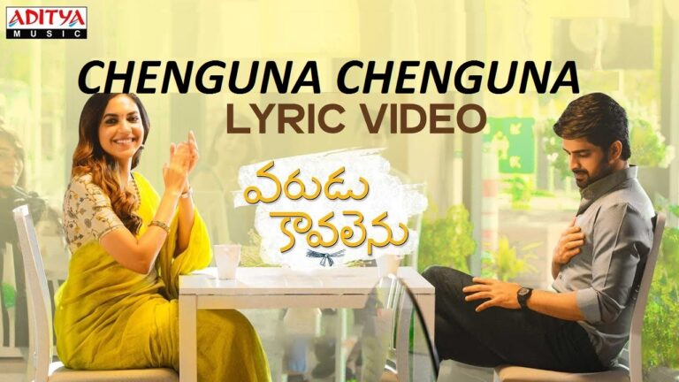 Chenguna Chenguna Lyrics - Sinduri