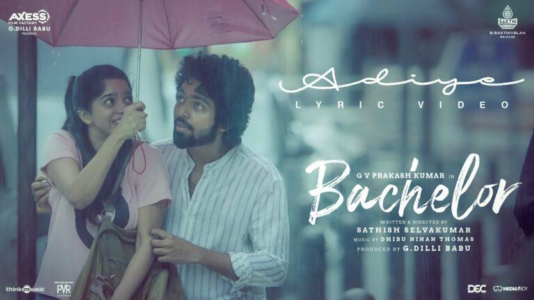 Adiye Lyrics - Kapil Kapilan
