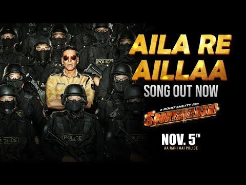 Aila Re Aillaa Lyrics - Daler Mehndi