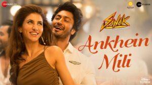 Ankhein Mili Lyrics - Raj Barman