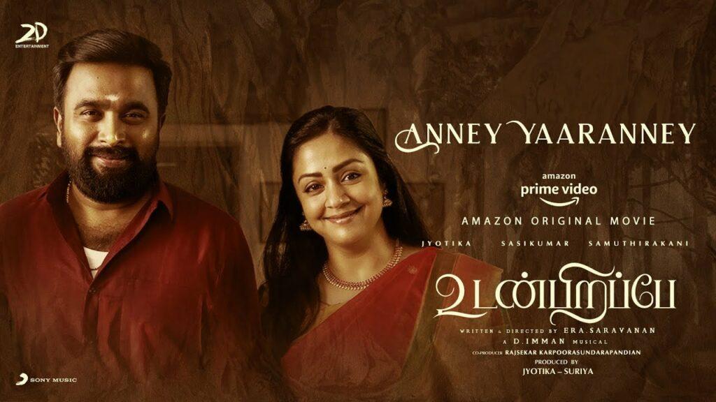 Anney Yaaranney Lyrics - Shreya Ghoshal