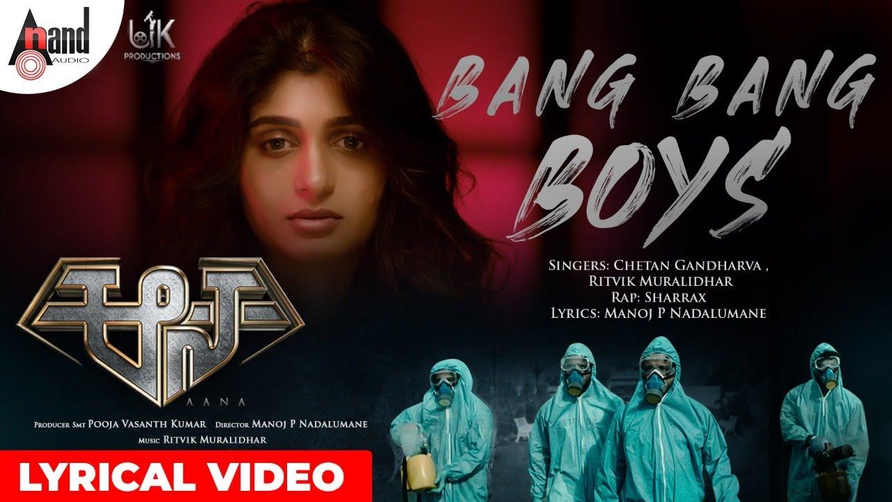 Bang Bang Boys Lyrics - Chethan Gandharva, Ritvik Muralidhar, Sharrax