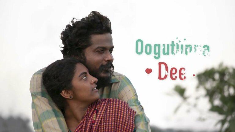 Bondumallela Lyrics - Ananthu, Kalyani Nair
