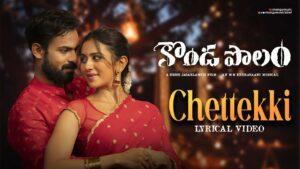 Chettekki Lyrics - Kaala Bhairava, Shreya Ghoshal