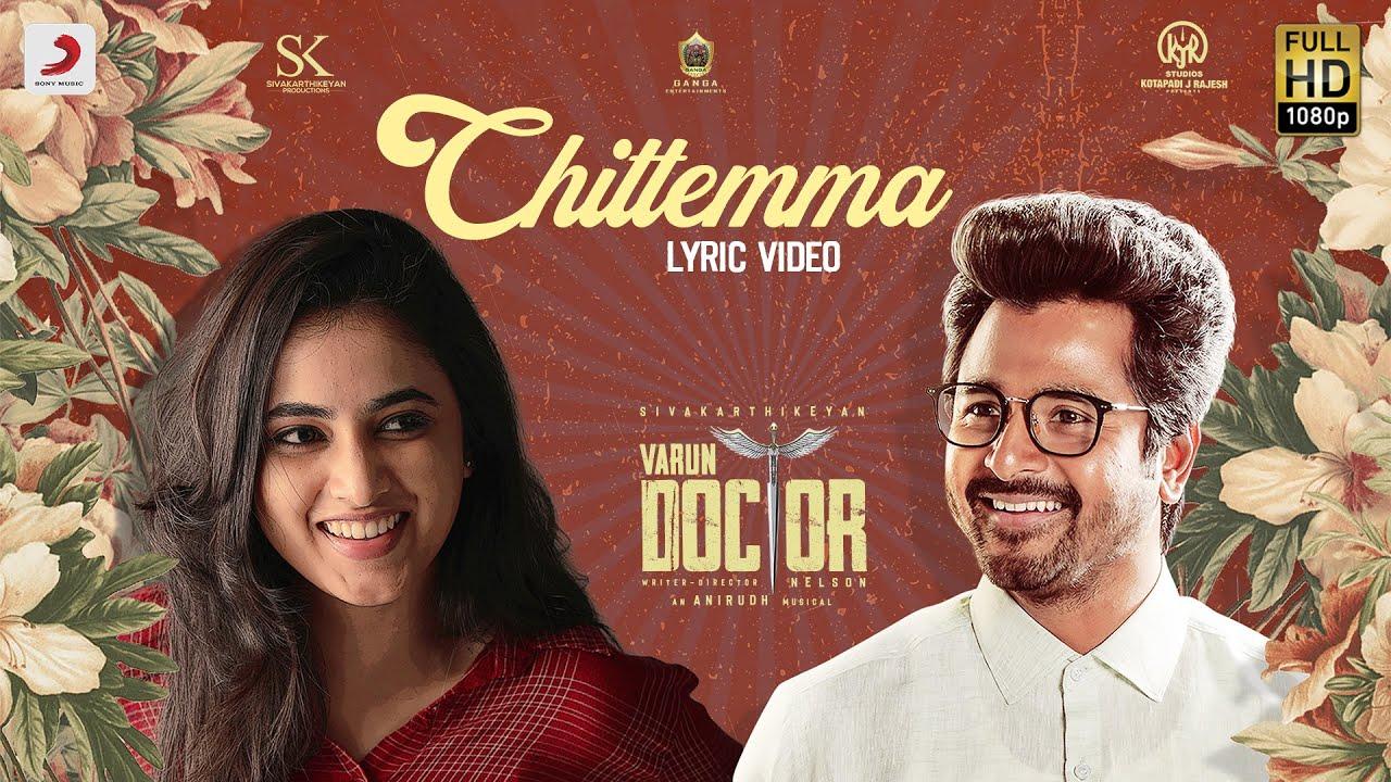 Chittemma Lyrics - Anirudh Ravichander, Jonita Gandhi