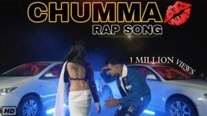 Chumma Lyrics - ZB Rai