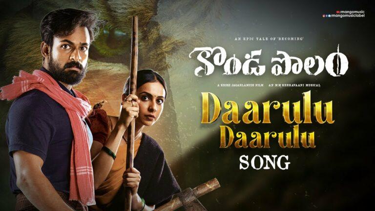 Daarulu Daarulu Lyrics - M. M. Keeravani, Harika Narayan
