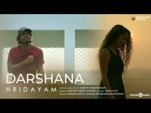 Darshana Lyrics - Hesham Abdul Wahab, Darshana Rajendran