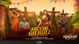 Gicchi GiliGili Lyrics - Puneeth Rajkumar