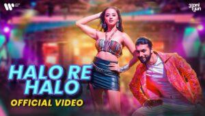 Halo Re Halo Lyrics - Mika Singh, Payal Dev, Aditya Dev