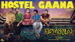 Hostel Gaana Lyrics - Deva