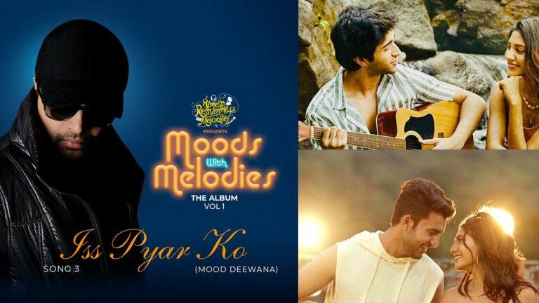 Iss Pyar Ko Lyrics - Dev Negi