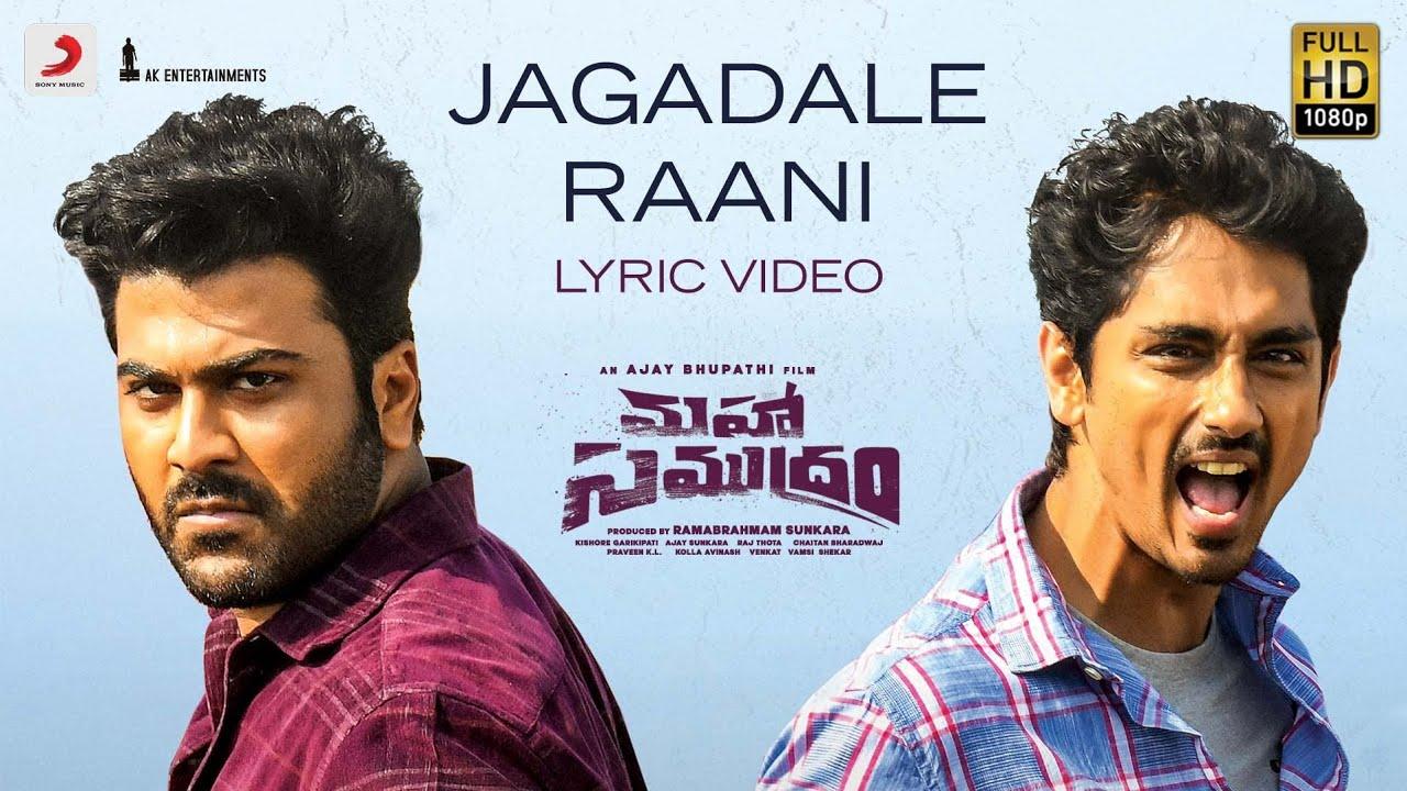 Jagadale Raani Lyrics - Hemachandra, Chaitan Bharadwaj