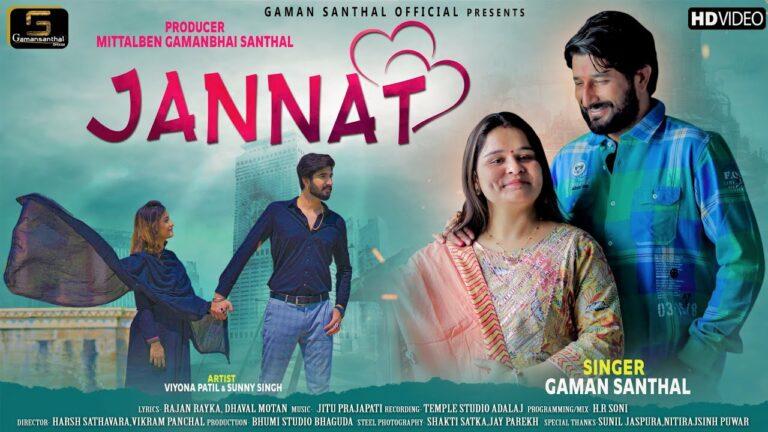 Jannat Lyrics - Gaman Santhal