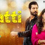 Jatti Lyrics - Harvy Sandhu, Inder Kaur, Jaswinder Bhalla